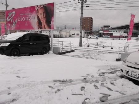 2.14大雪2