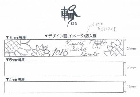 CCF20140119_00001
