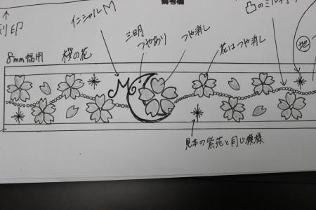 IMG_2690