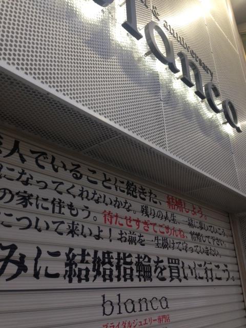 IMG_2525