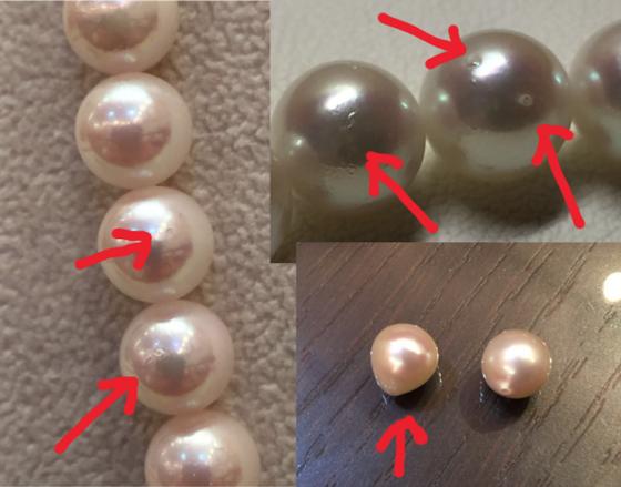 ひどい花珠真珠