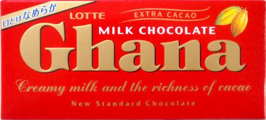 延岡 チョコレート
